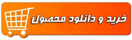 دانلود جایگاه مدیریت دانش در تصمیمگیریهای مدیران مدارس سازمان آموزش و پرورش شهر تهران